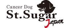 stsugar_header