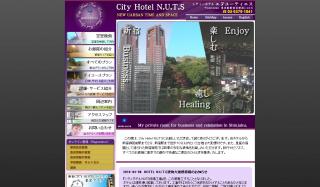 新宿御苑まで徒歩2分のシティホテル City Hotel N.U.T.S