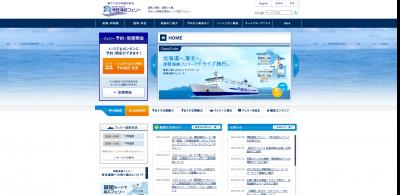 津軽海峡フェリー株式会社|函館と青森、函館と大間をつなぎ、本州と北海道を最短ルートで結ぶフェリー