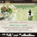 【20選】犬も家族!愛犬と一緒に泊まれる北海道の人気の宿【ホテル・旅館編】